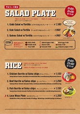salad & rice menu